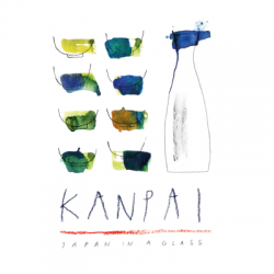 kanpai_logo_400x400